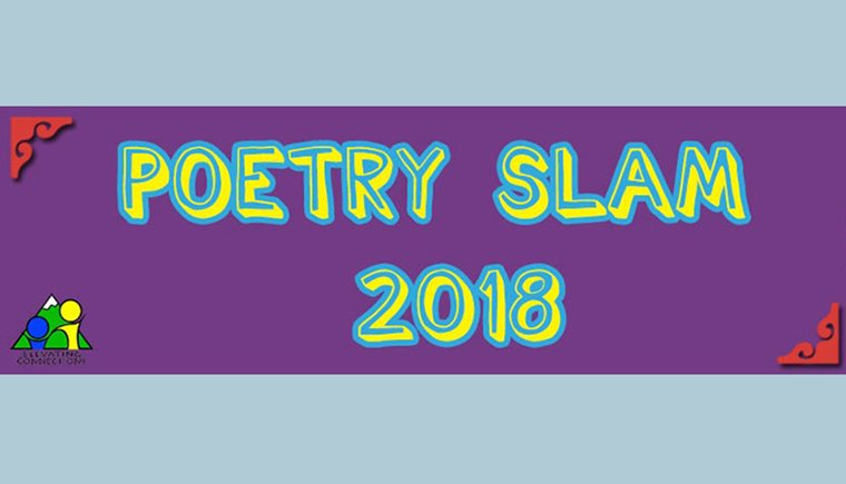 Elevating Connections Poetry Slam